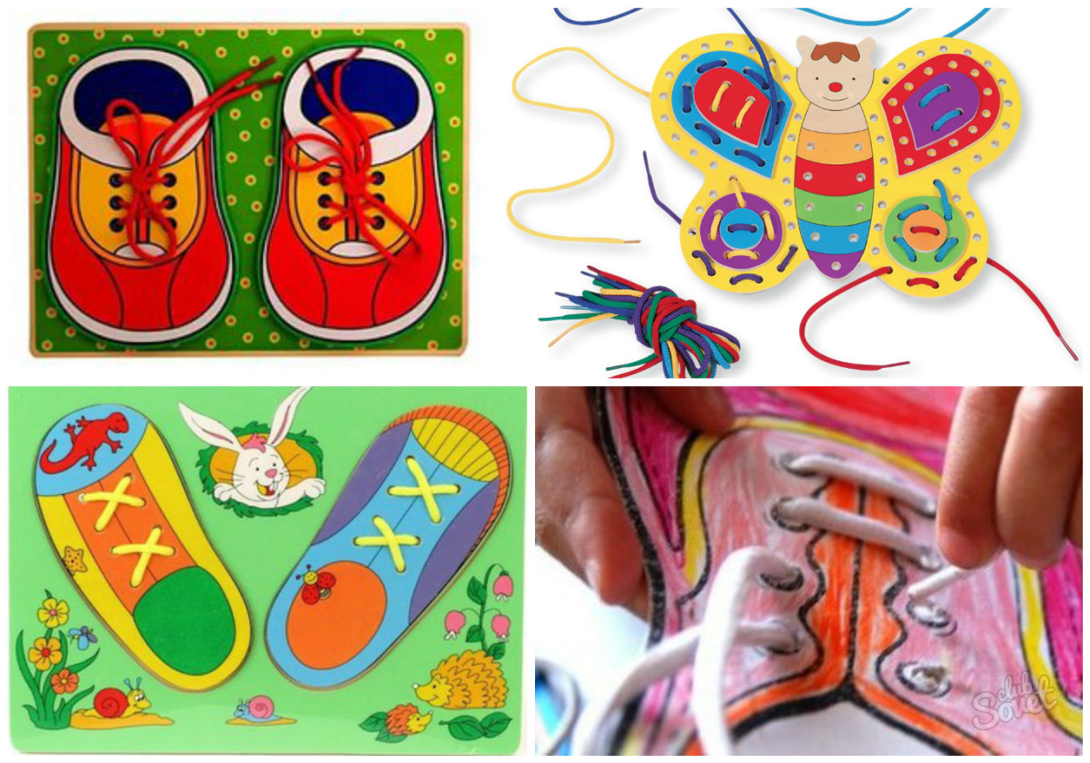 картинки учится завязывать шнурки