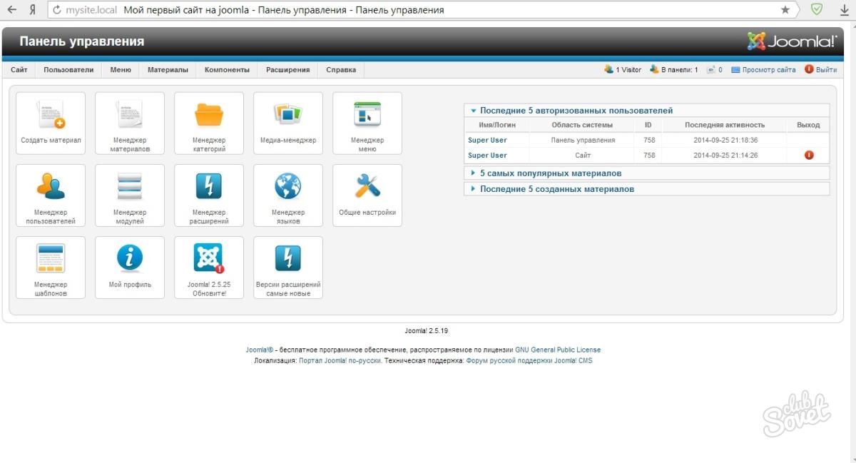 Joomla создание сайта ютуб размещение реф ссылки сайты