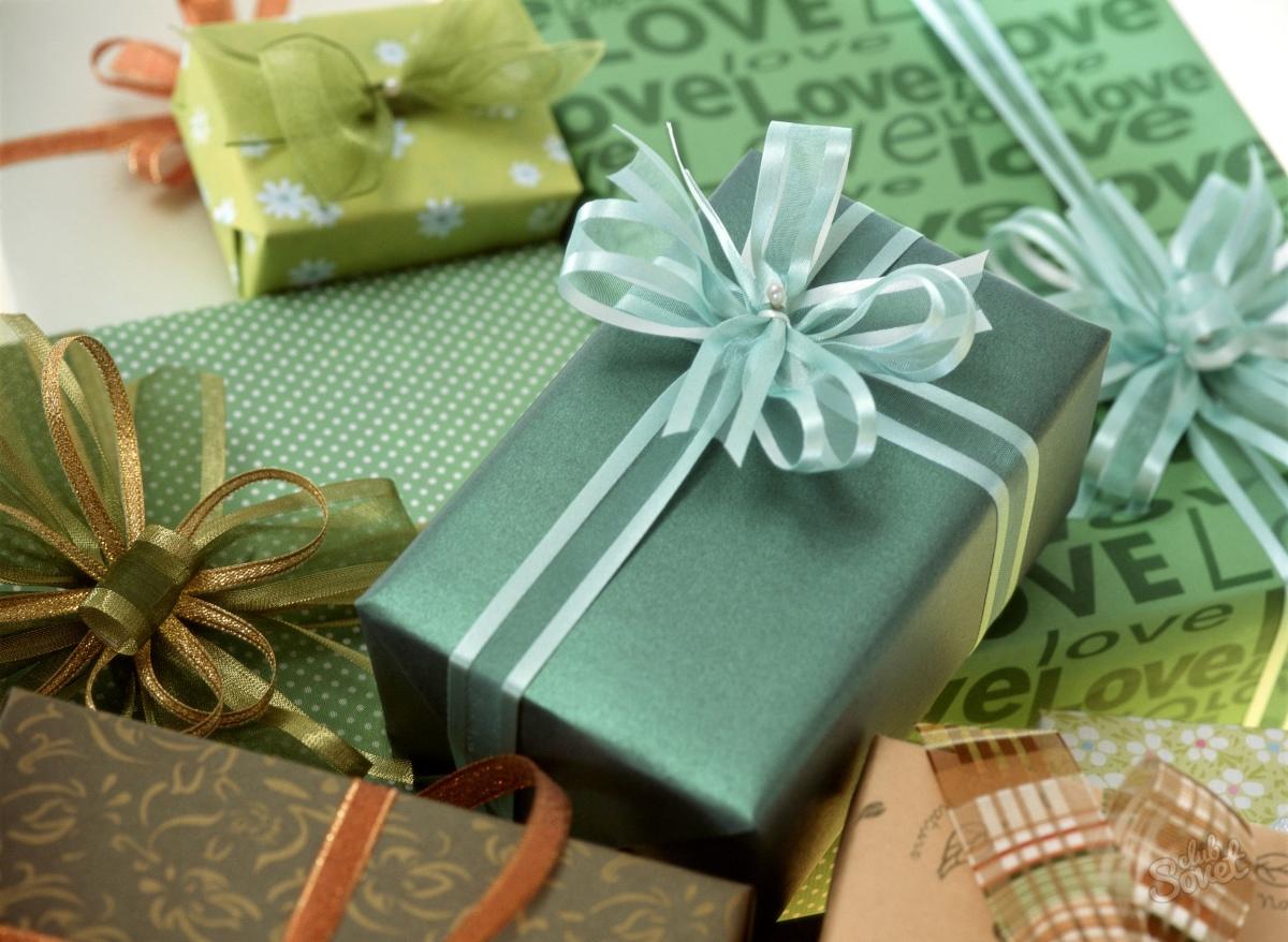 Подарки и поздравления мужчине руководителю