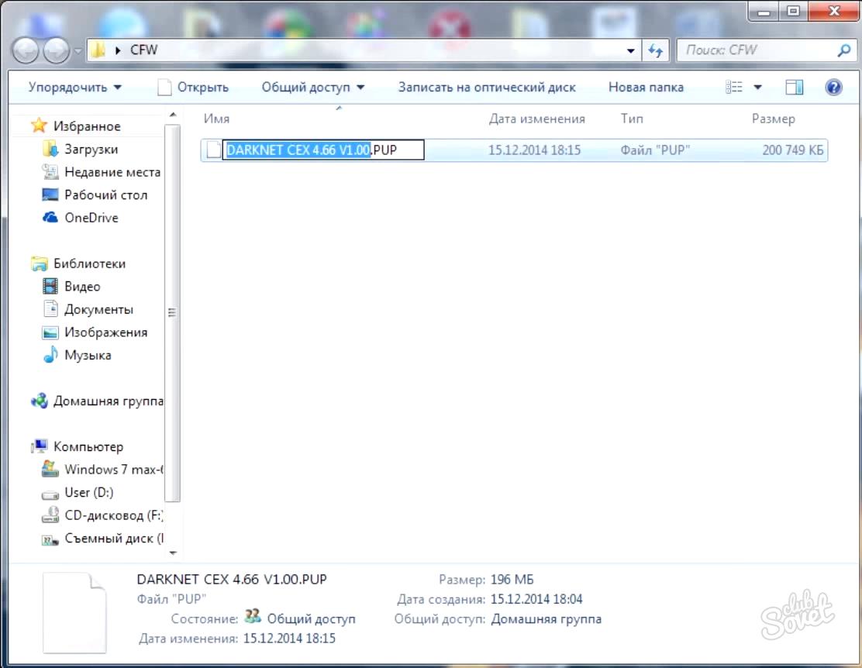 Прошивка darknet cex tor browser включить анонимность hydra2web