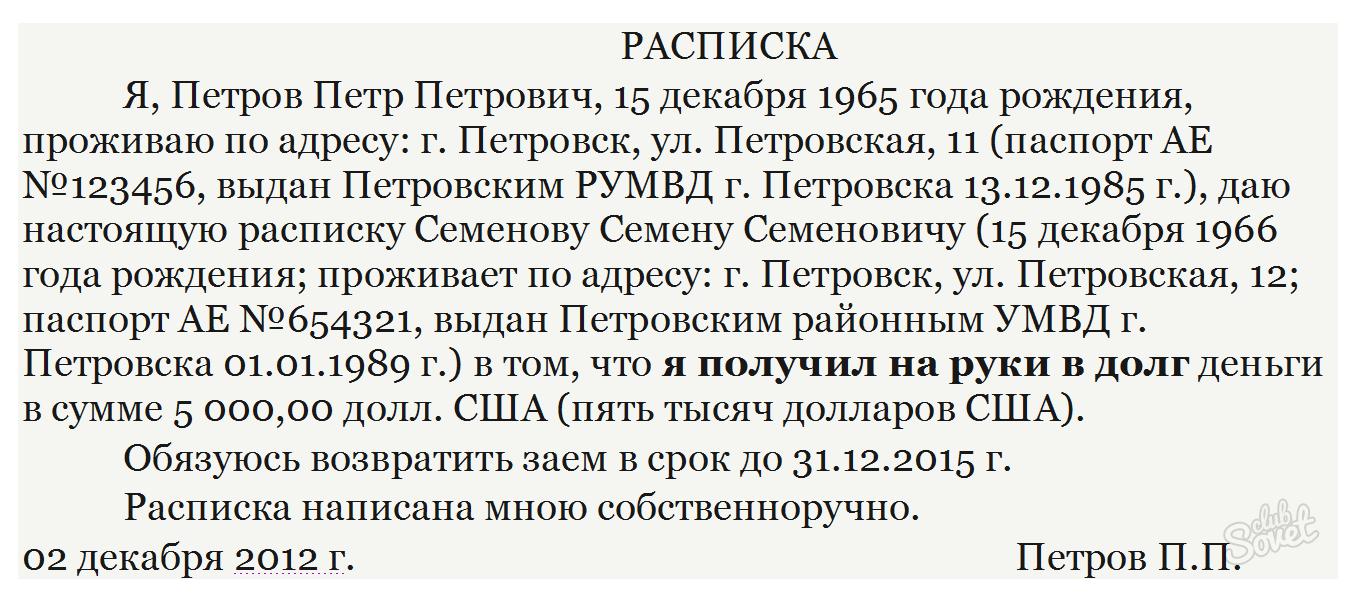 занять денег в долг срочно у частного лица в москве для погашения задолжномьи по алиментам