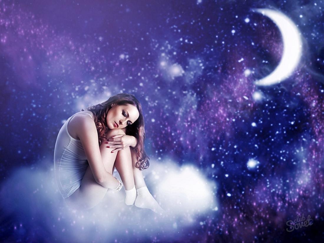 Сбываются ли сны на убывающую Луну?