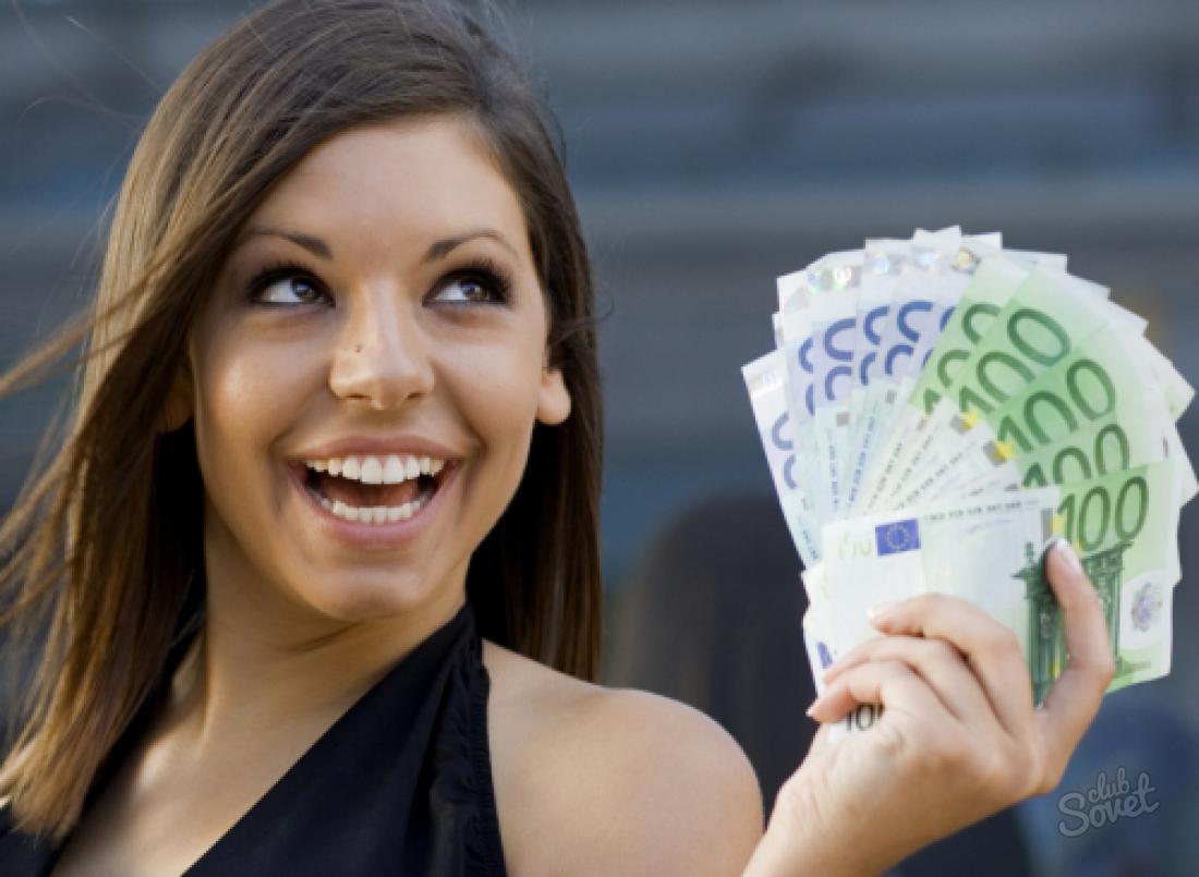 Взять кредит в европе взять кредит без справке о доходах брест