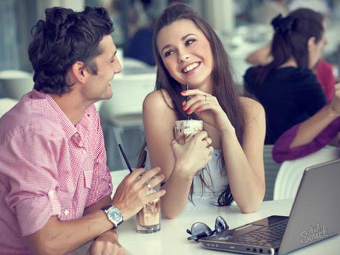 Если знакомая девушка улыбается тебе