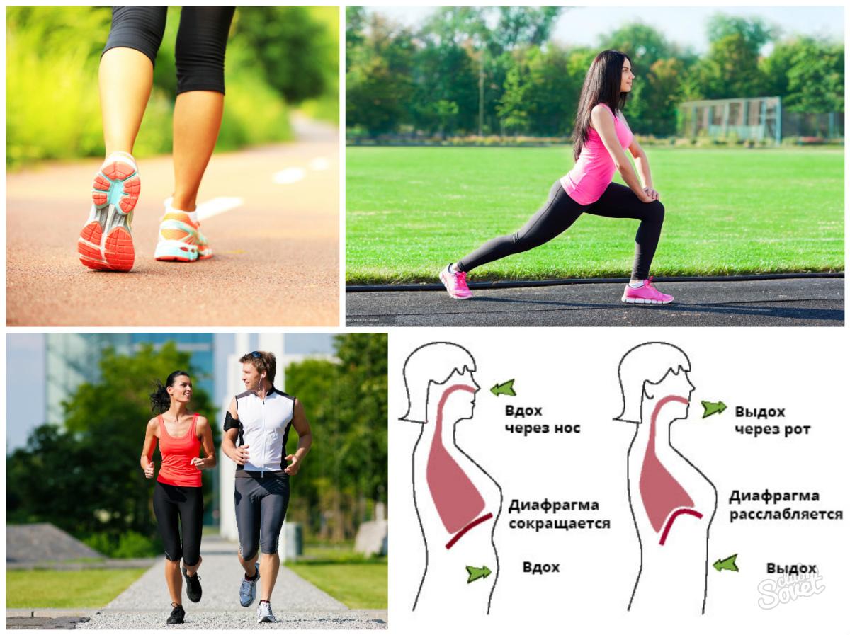 Процесс похудения при беге