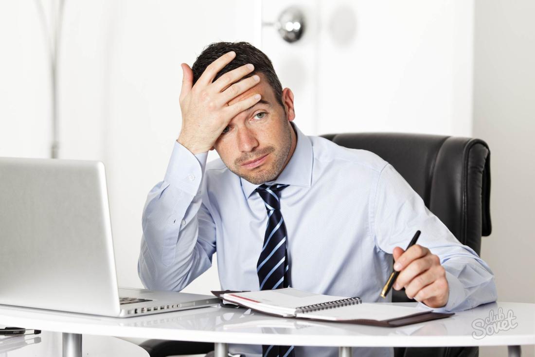 Взять кредит с испорченной нецелевой ипотечный кредит под залог недвижимости сбербанк