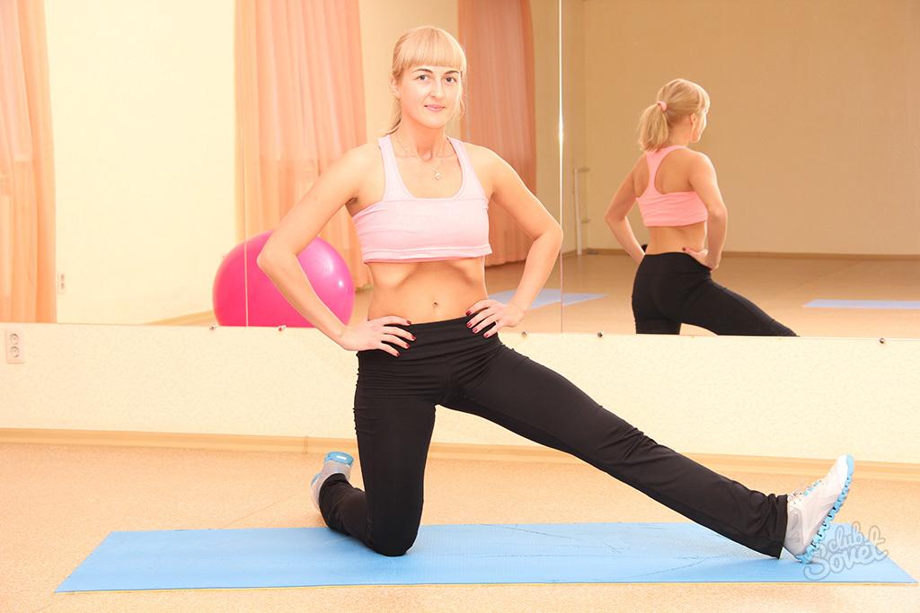 Упражнения оксисайз фото
