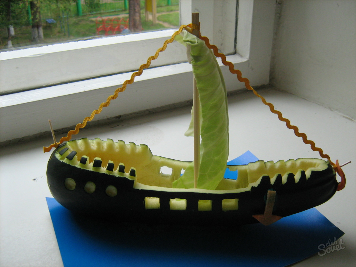 корабль из кабачка своими руками пошаговое фото вас так уютно
