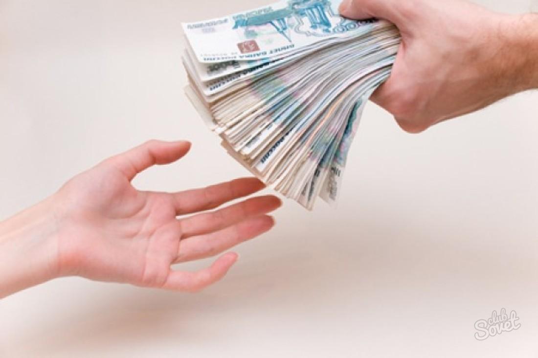 Дать деньги залог дилерский автосалон хендай в москве
