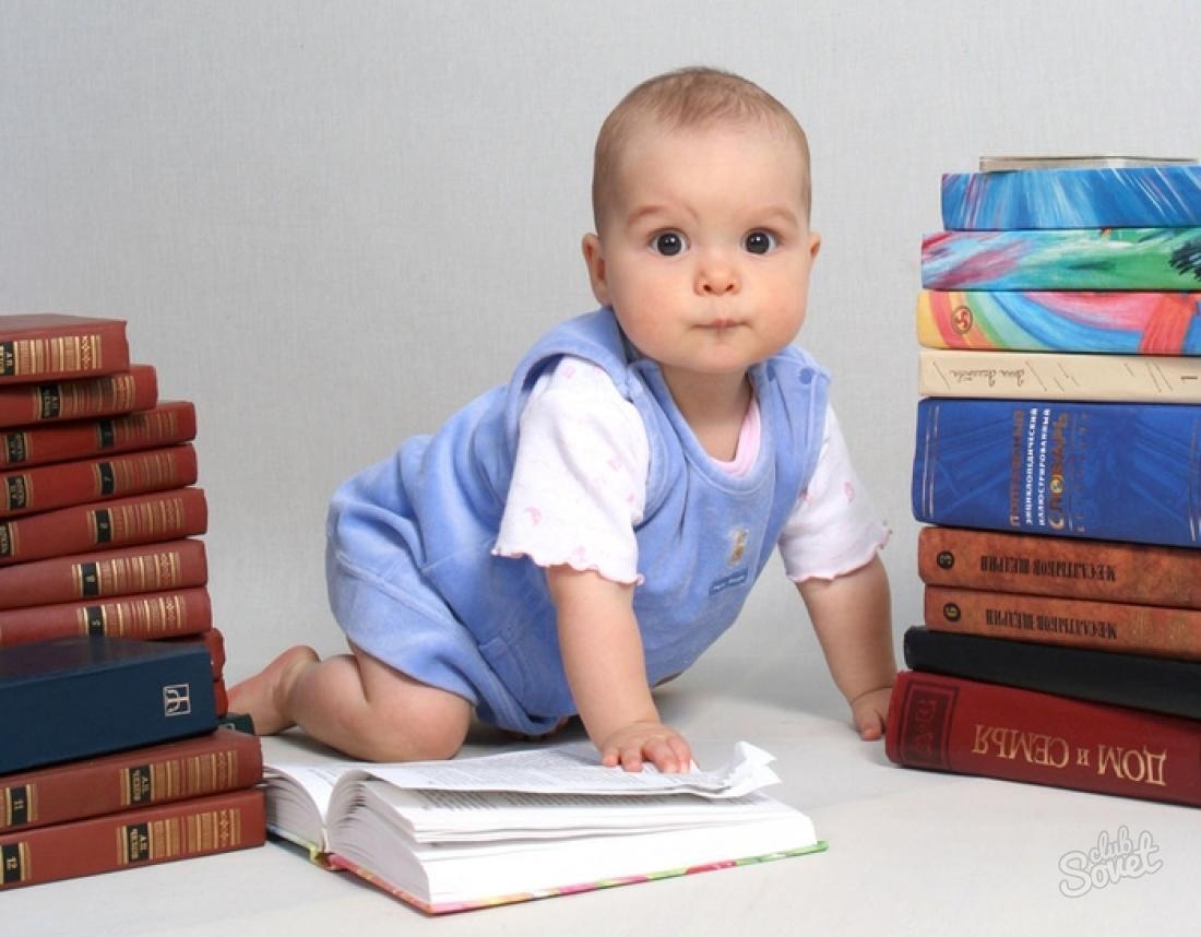 Как прописать ребенка без согласия отца