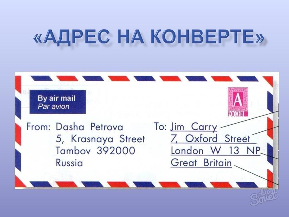 Иваново картинки, как отправить открытку в англию из россии