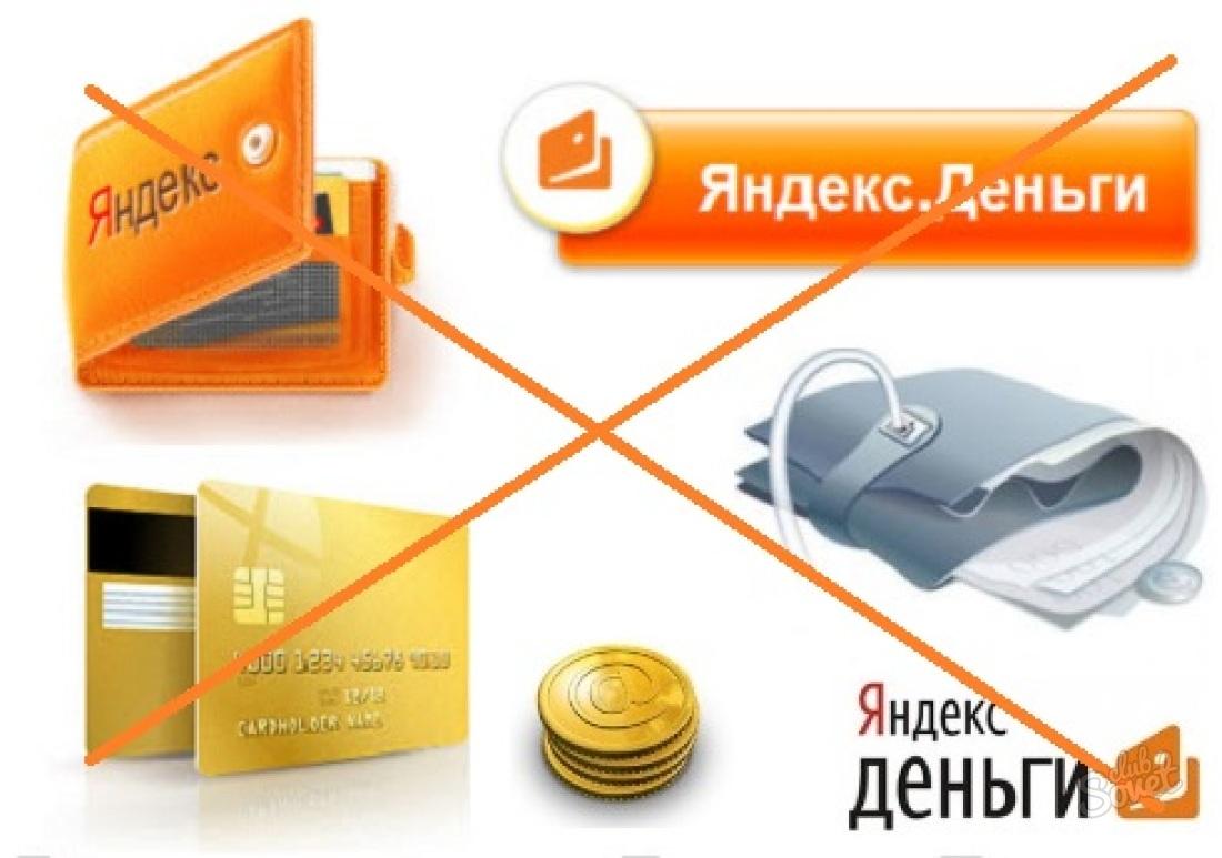 http://sovetclub.ru/tim/6eb6048cdfb71d4cdb016ab0cbea3cea.jpg