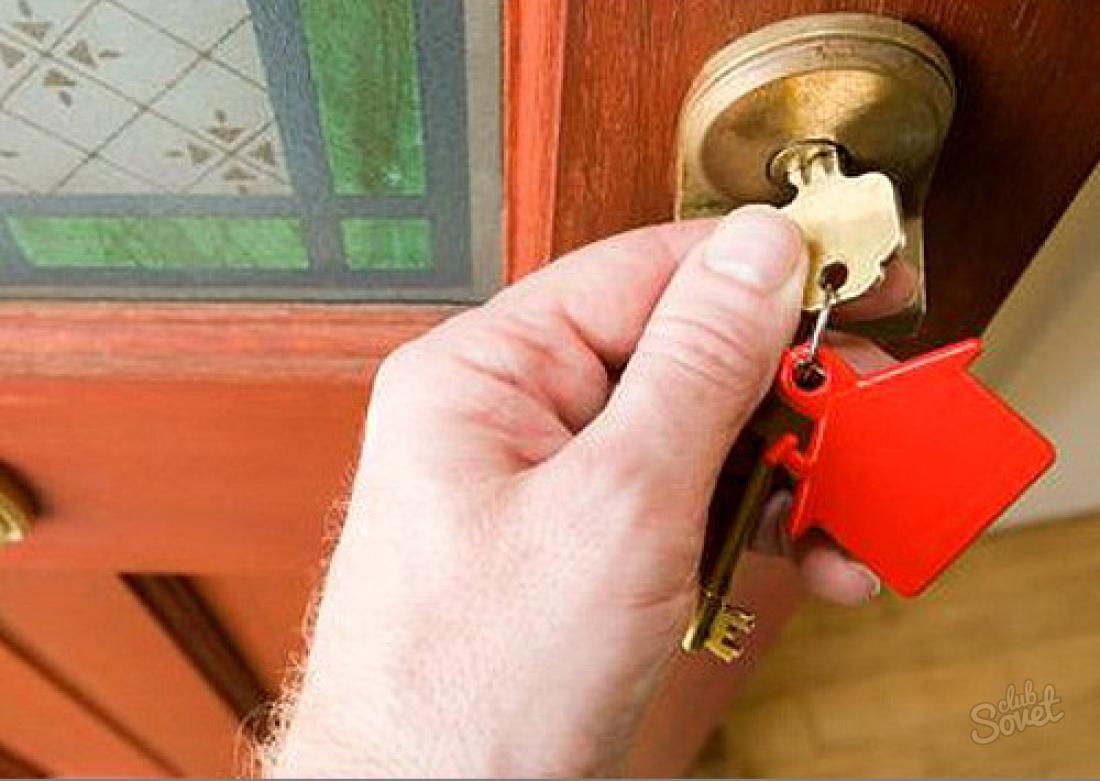 кредит на покупку комнаты в квартире как взять кредит в почта банке наличными условия кредитования
