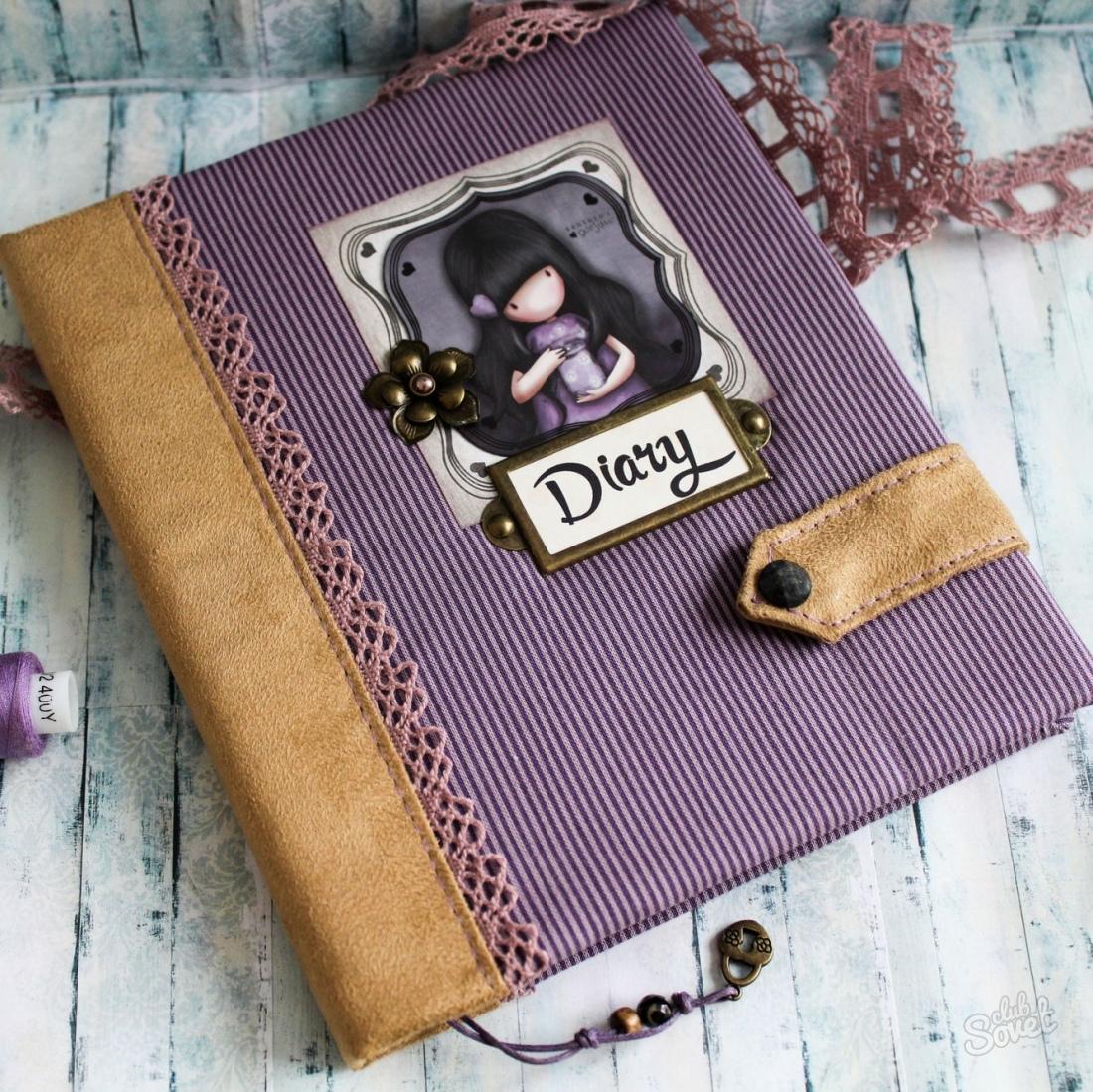 Картинки на личный дневник фото