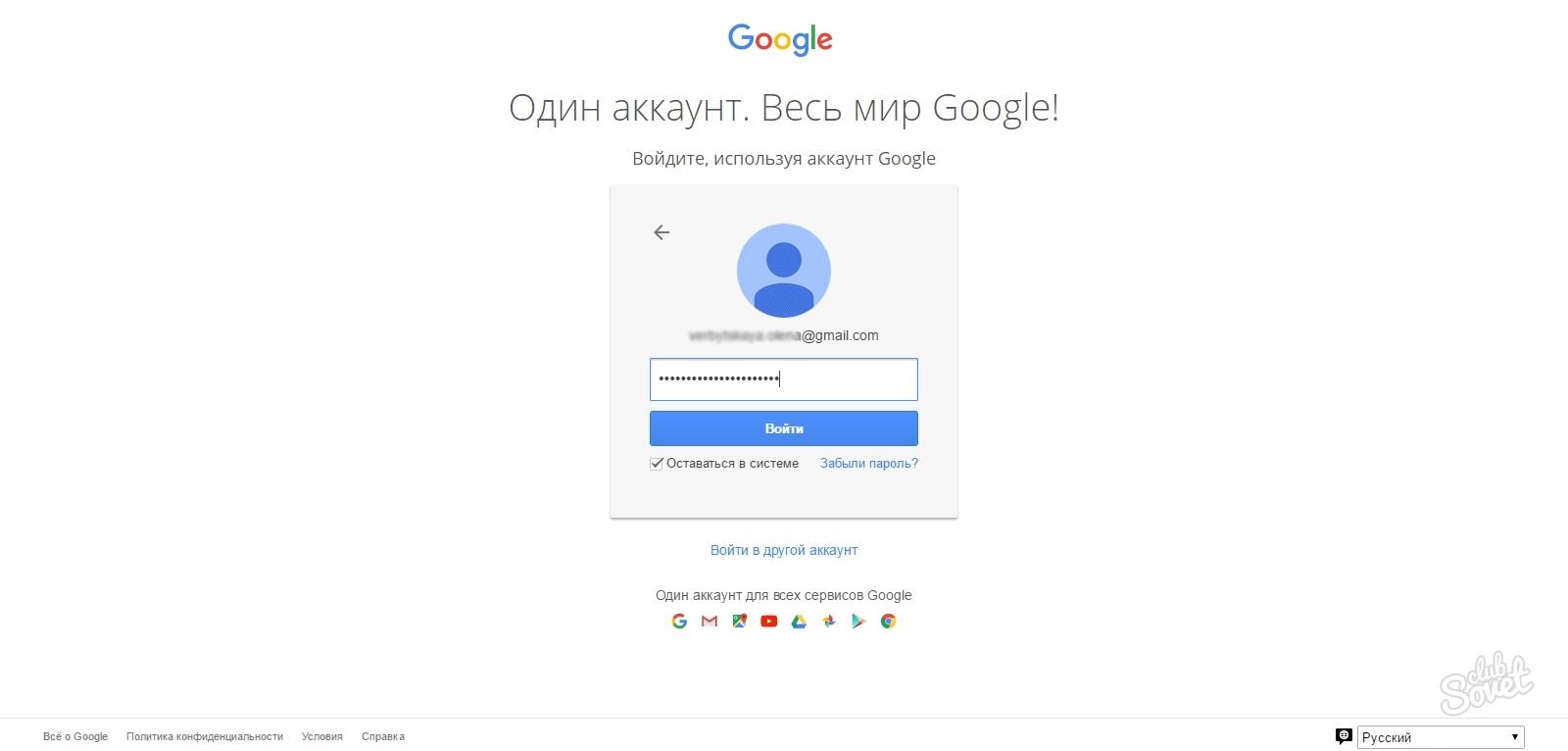 поможем вход в гугл фото аккаунт лучшим
