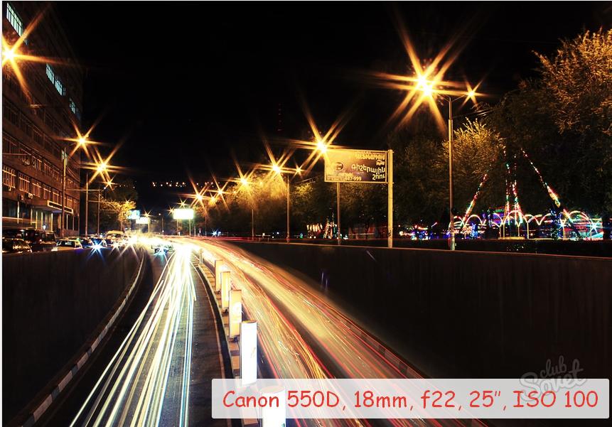 общем-то режим фотографирования ночью узоры смотрятся пошло