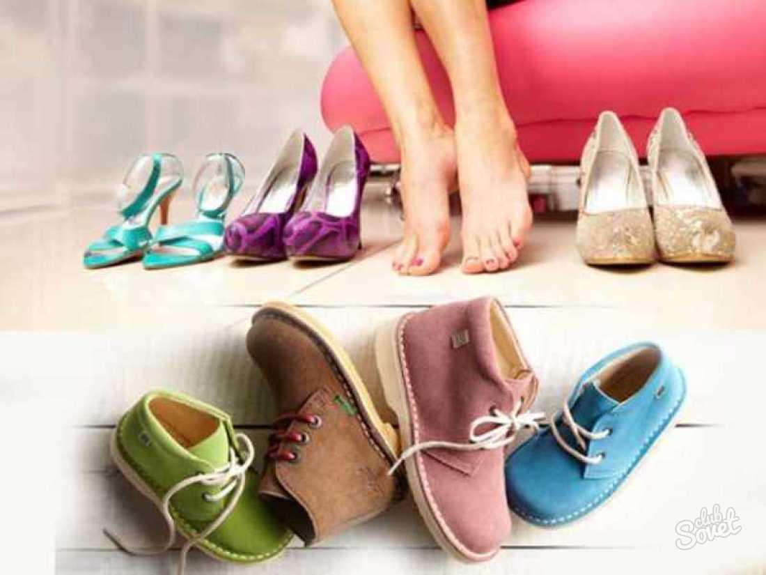К чему снится мерить новую обувь