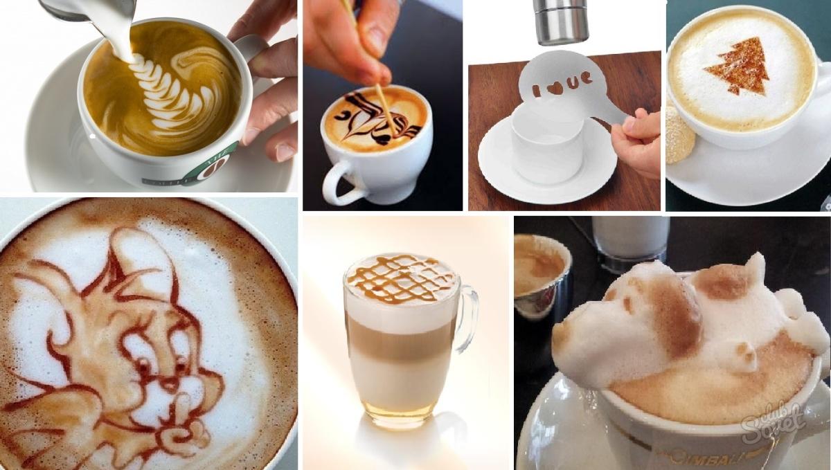 делать рисунок на кофе как один простой