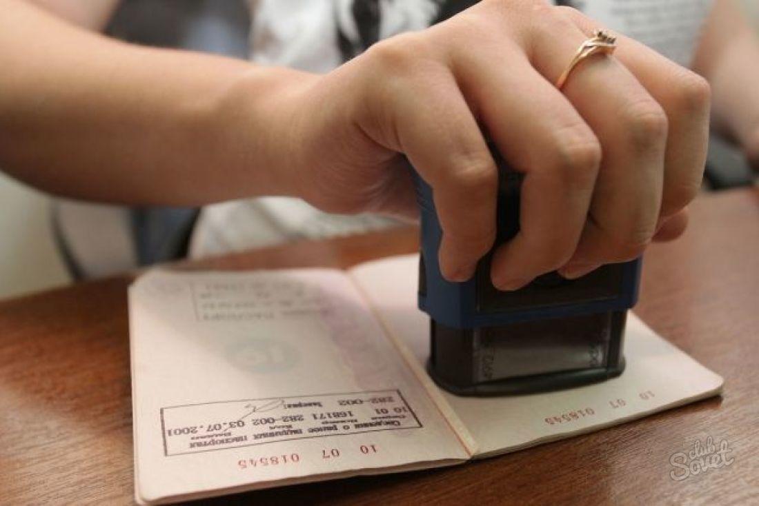 Какие документы нужны для оформления развода