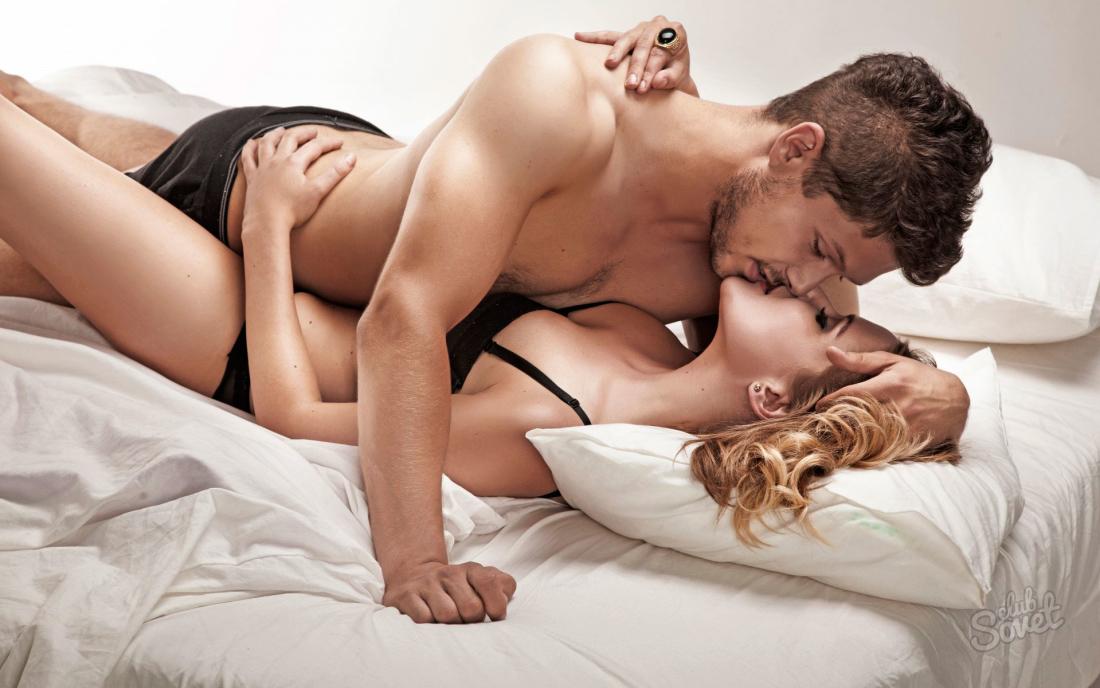правила заняться сексом