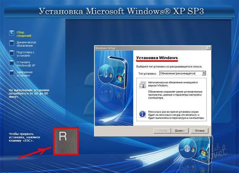 Не устанавливается windows (ubuntu устанавливается) точнее убунту не устанавливается а доходит до точки выбора раздела и не устанавливается windows xp после windows 7 help!!!