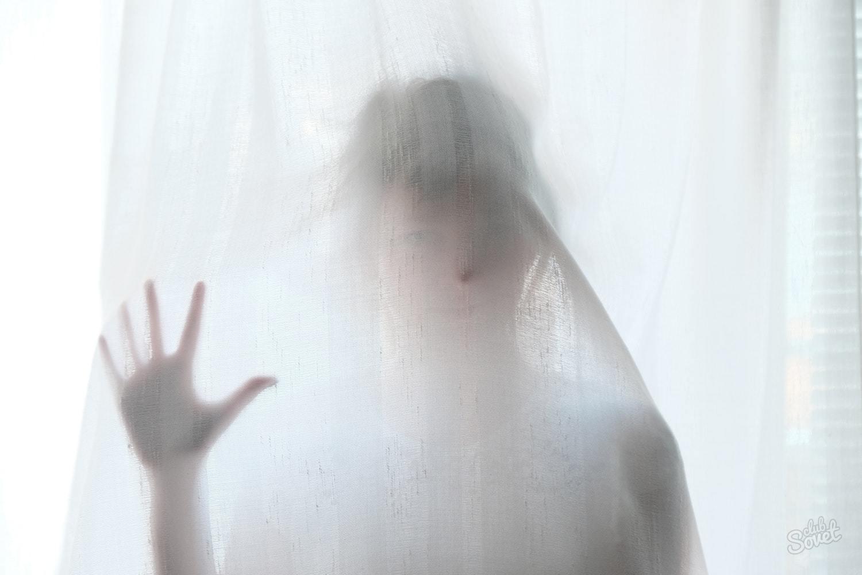 к чему снятся призраки незнакомых людей сонник
