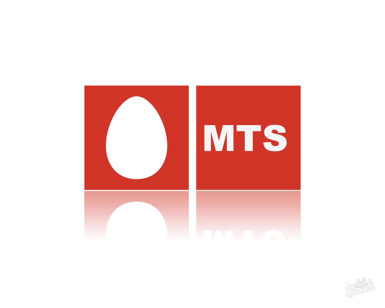 Логотипы операторов сотовой связи в картинках