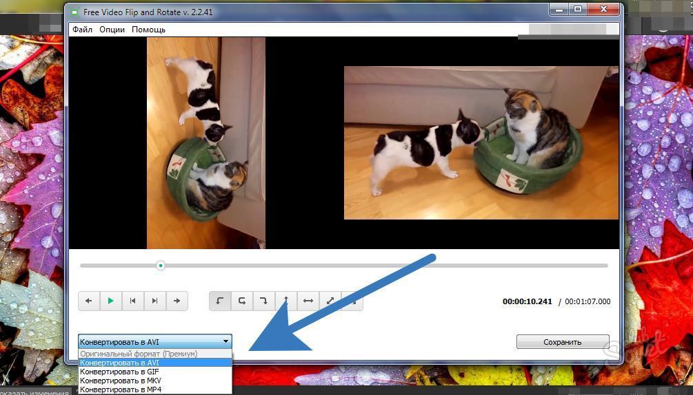 Как быстро перевернуть фото делиться адресами