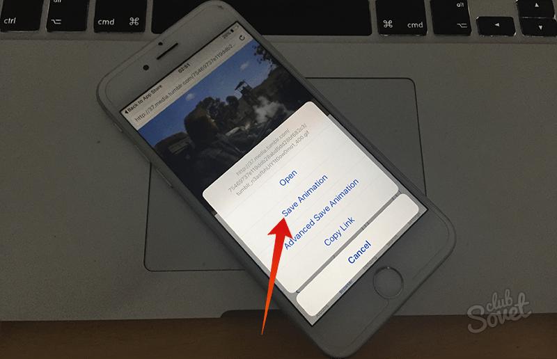 зрительного увеличения как сохранить анимационную картинку на айфон для химической