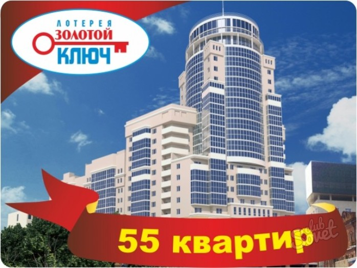 http://sovetclub.ru/tim/b8a4e3f8260434a110fd81a8b28703d1.jpg