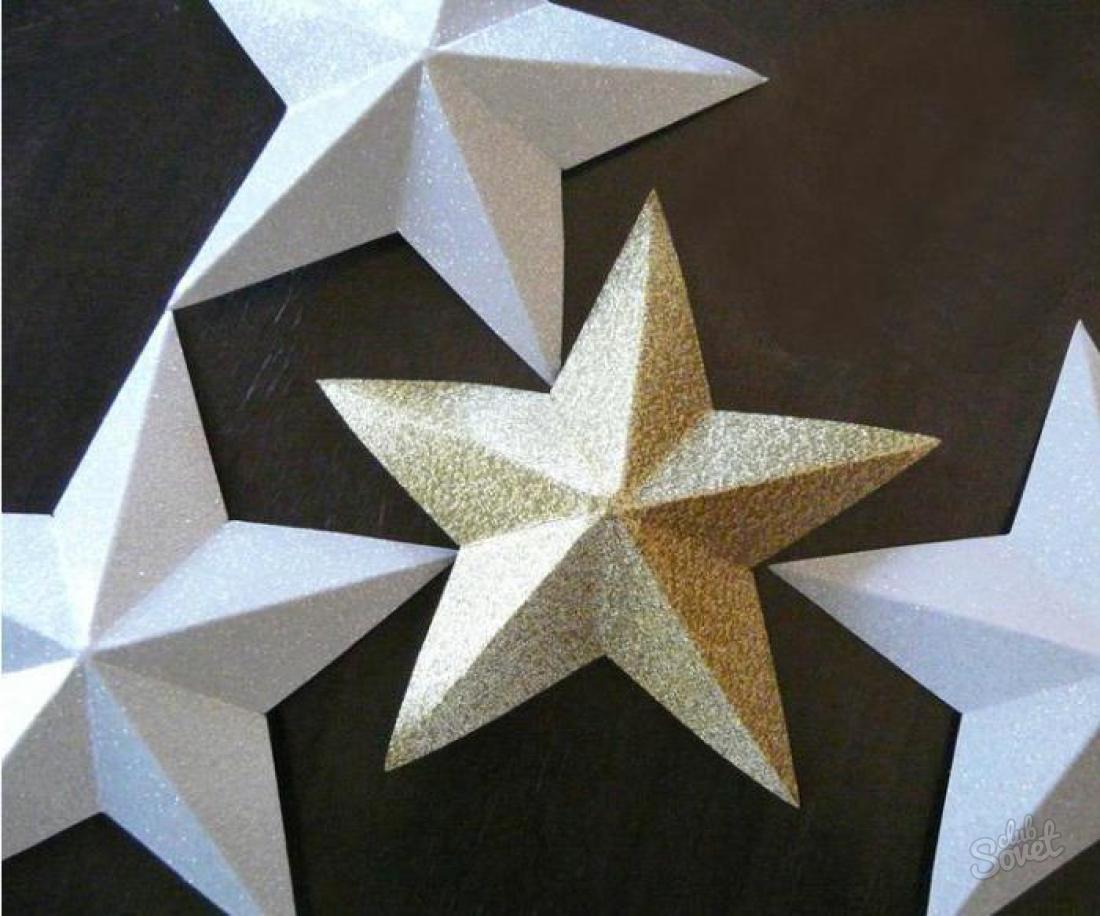 сделать шаблон фотографии со звездой покупаем