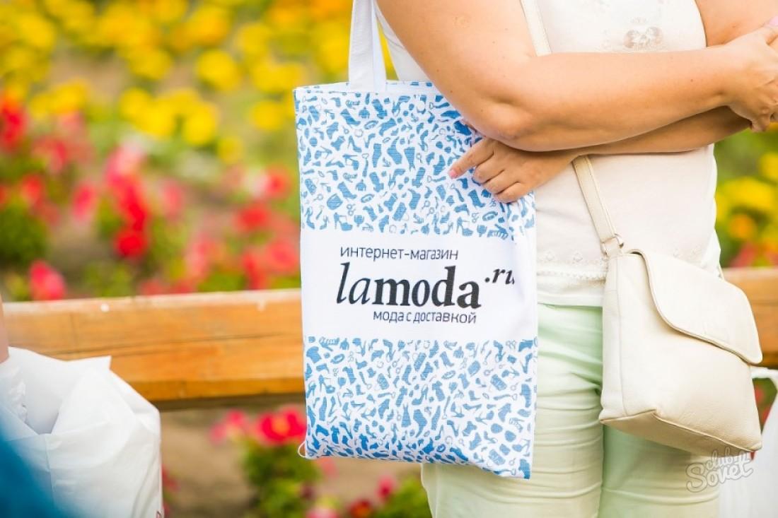 8efd9054e290 Сумки на Ламода. Как выбрать и купить сумку на Ламода