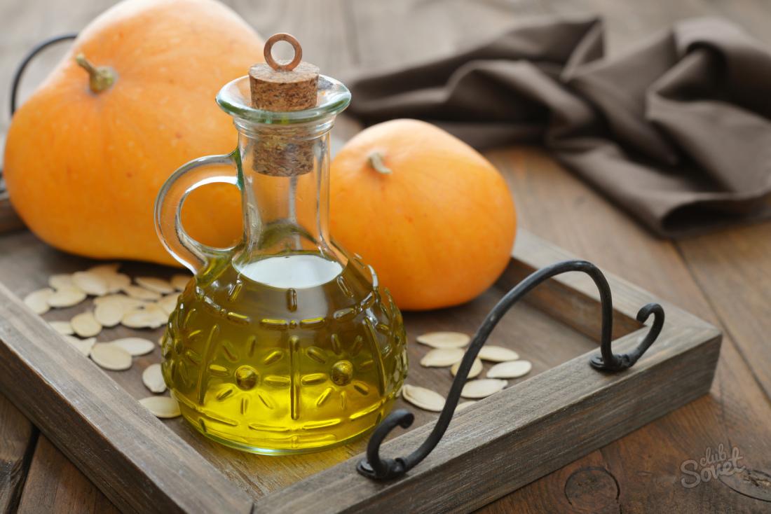 как правильно принимать тыквенное масло