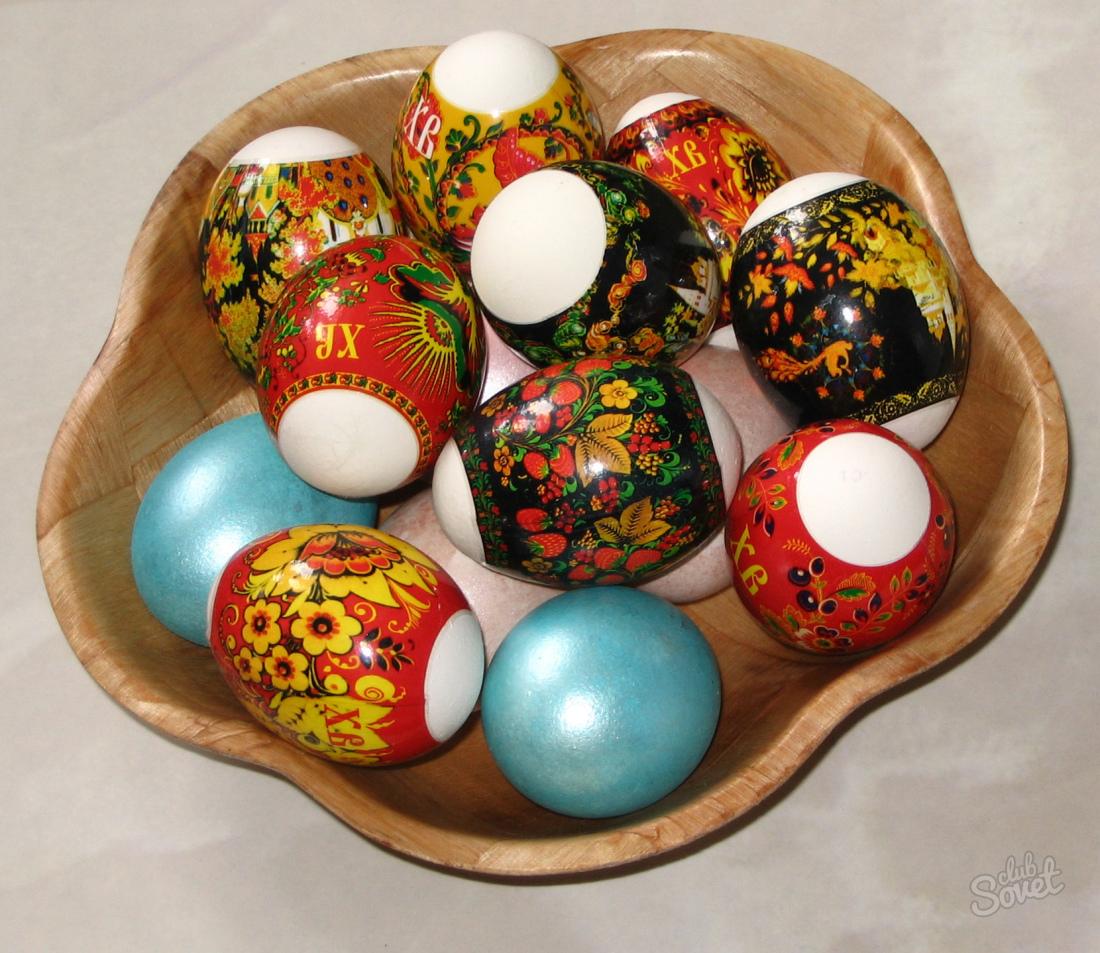Как вы красите яйца?