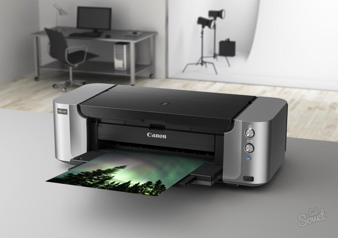 выбрать передать фото на принтер и распечатать начала года направлено