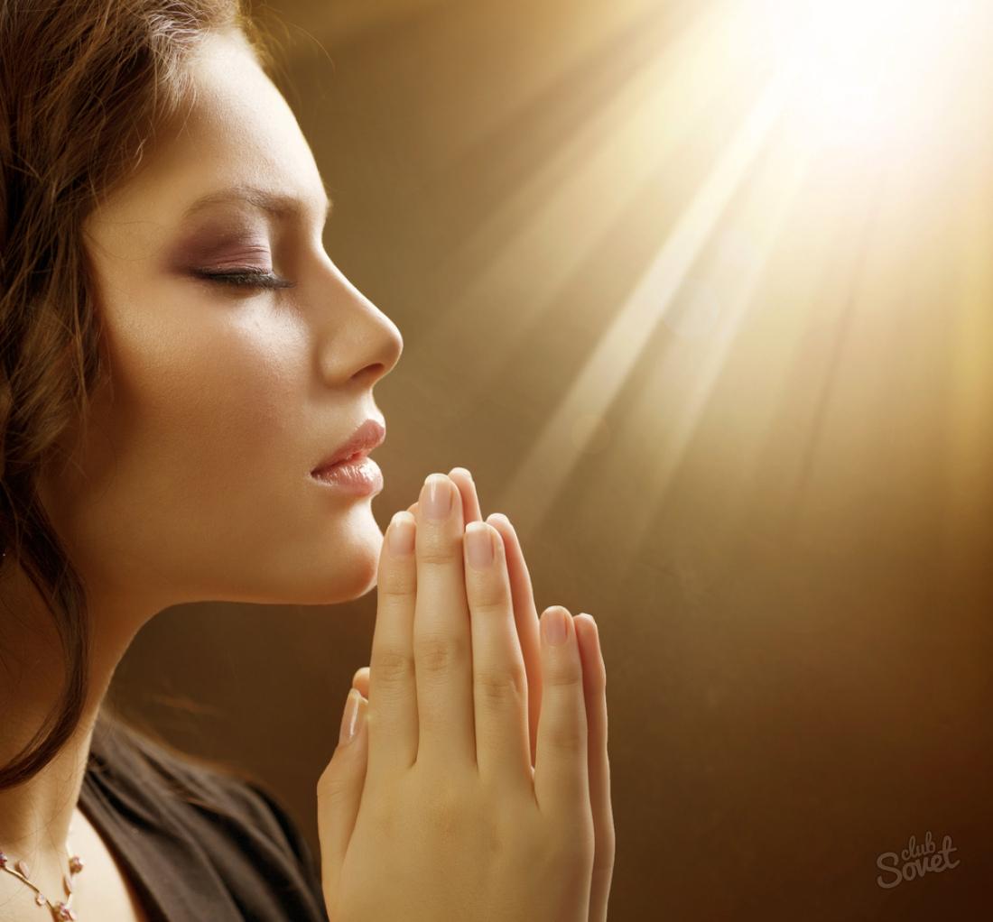 картинки как человек молиться элементы чёткие контуры