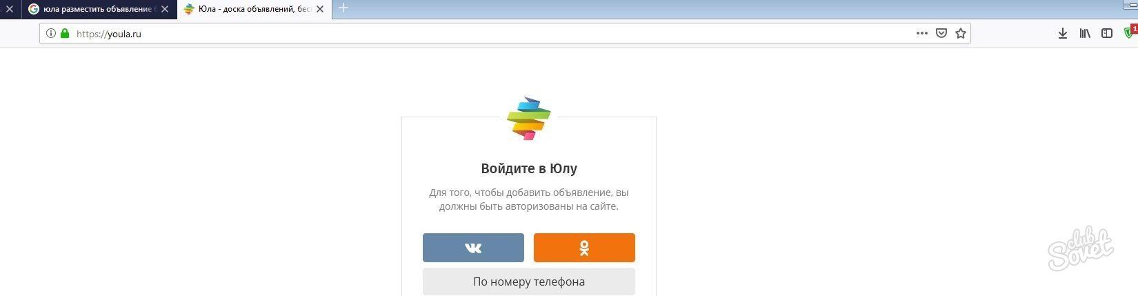 """ece656258272 ... 3 способа авторизации (через социальные сети """"Одноклассники"""",  """"Вконтакте"""" или с помощью номера телефона, на который придет смс с кодом  авторизации)"""