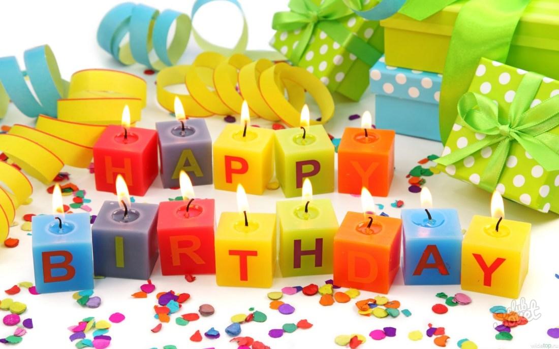 лет поздравления подарки