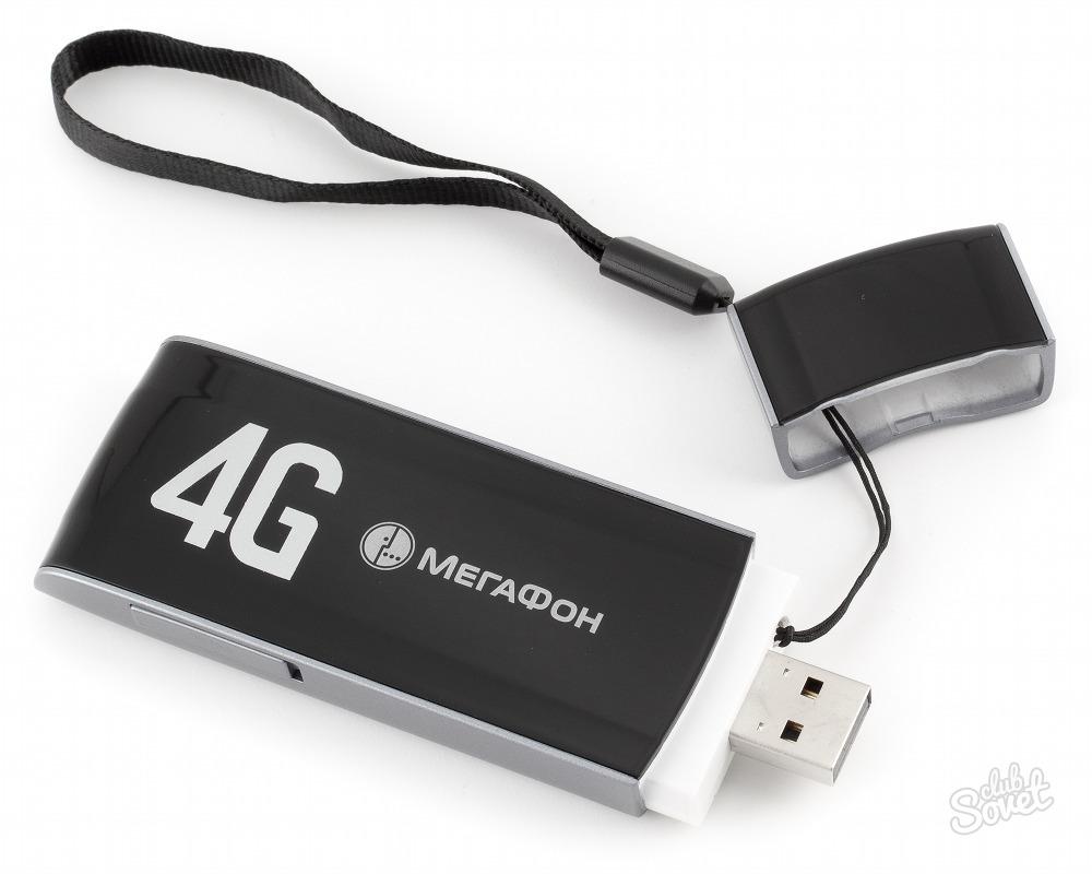 Как сделать модем мегафон бесплатным фото 377