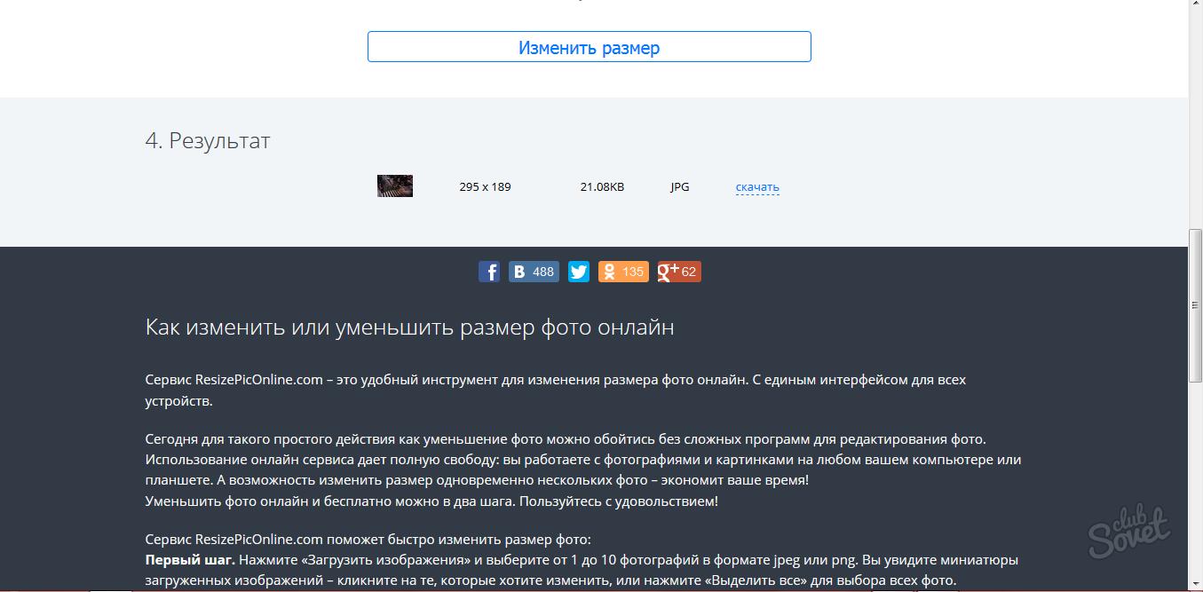 Лагерь лазурный нижегородская область официальный сайт фото готовится