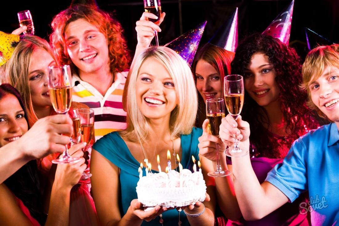 Как объявлять гостей на юбилее для поздравления фото 290