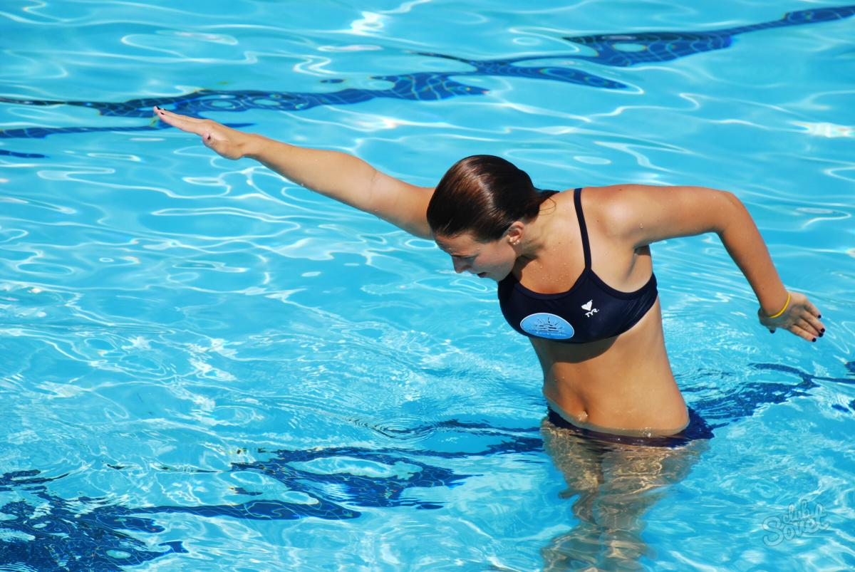 Что делать в бассейне для похудения