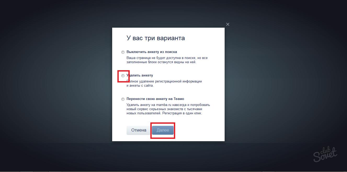Ru vk моя анкеты-удалить mamba страницанастройки-удаление