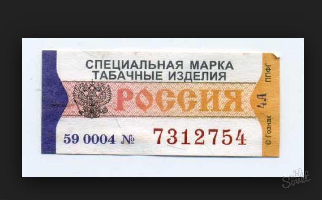 Специальная марка табачные изделия белорусские сигареты купить в смоленске