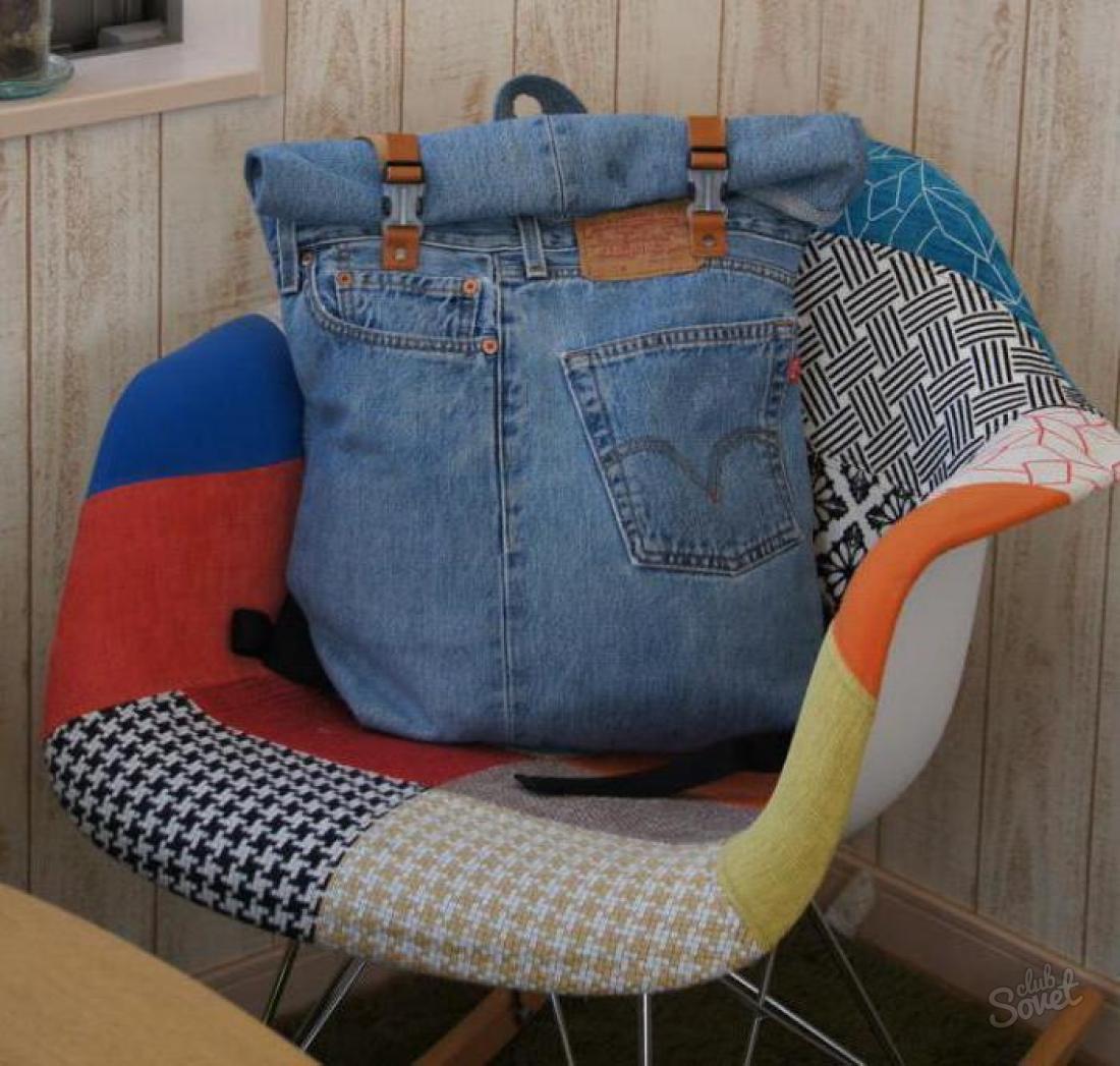 3301f11334da Как сшить рюкзак своими руками. Шьем рюкзак самостоятельно. В статье ...