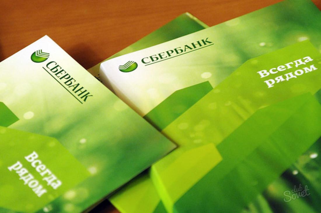навязывание банком страховки при получении кредита