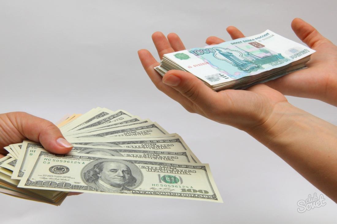перевести из доллара в рубли онлайн