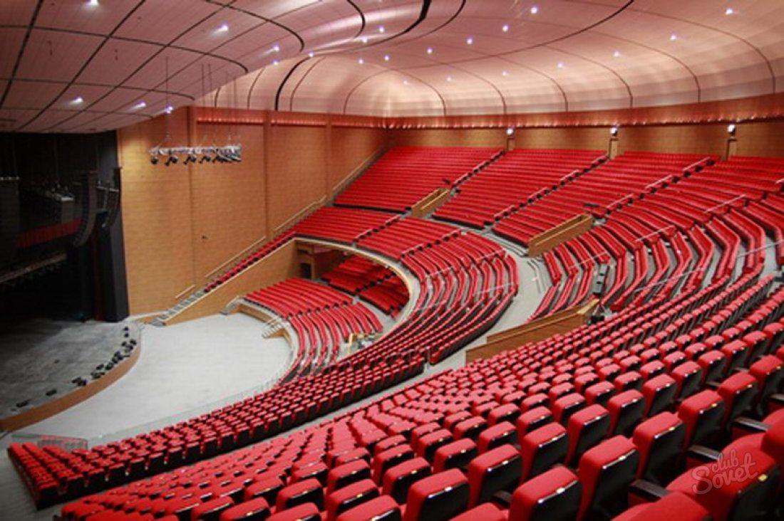 картинка концертного зала крокус сити холл казань
