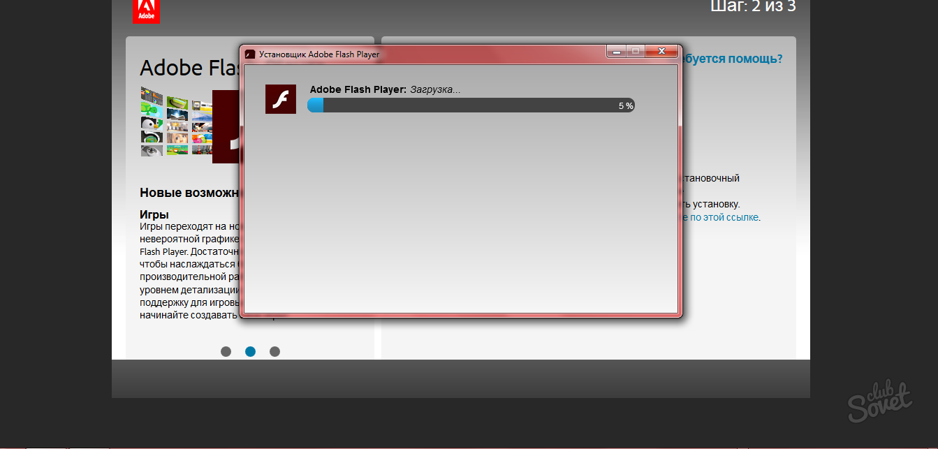 azino777 flash player