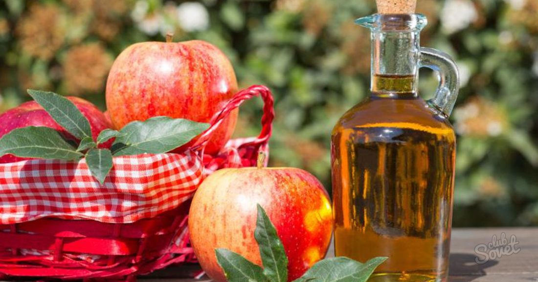 Домашний яблочный уксус картинки